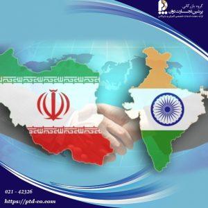 پیشنهاد تهاتر کالا با هند