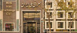 انتقال ارز صادرکنندگان با ایجاد رابطه مستقیم میان صرافیهای ایران و عراق