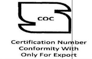 علامت استاندارد ویژه صادرات