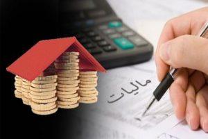 اصلاح برخی رویههای سازمان امور مالیاتی